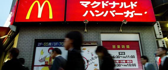 MCDOALD JAPAN