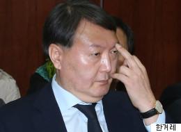 '국정원 댓글사건' 수사했던 윤석열 검사, 특검으로 돌아왔다