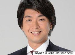 최초로 '육아휴직' 선언한 일본의 남성 국회의원(사진)