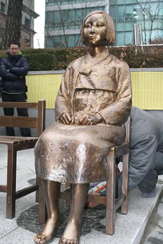 comfort woman japan embassy
