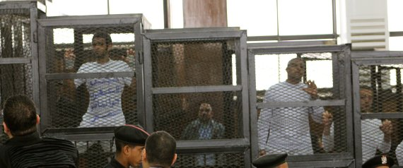 SCORPION PRISON IN EGYPT