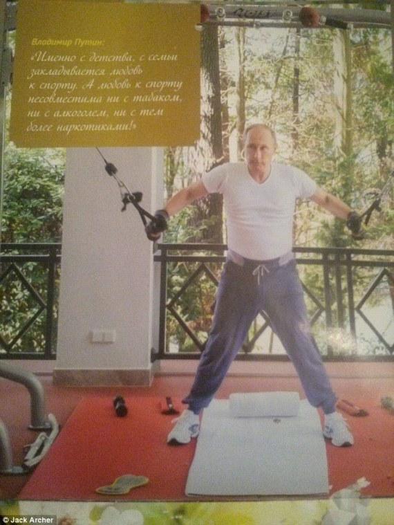 صور روزنامة بوتين لعام 2016 , صور مثيرة للاستغراب ازدواجية الحساسية والصرامة