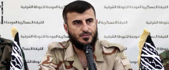 ARMY COMMANDER ZAHRAN ALOUSH ISLAM