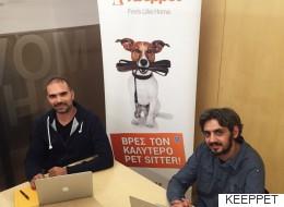 Keeppet: Η ελληνική επιχείρηση που σας επιτρέπει να αφήσετε το κατοικίδιό σας σε καλά χέρια όταν πάτε διακοπές