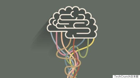 artificialintelligence