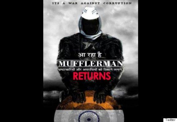 mufflerman returns