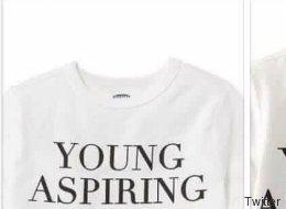 Dieses beleidigende T-Shirt für Mädchen bringt die Kunden aus der Fassung
