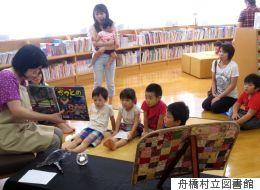 人口が増え続ける「日本一小さな村」にある
