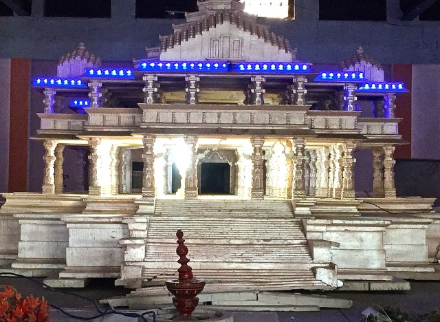 model of the ram temple