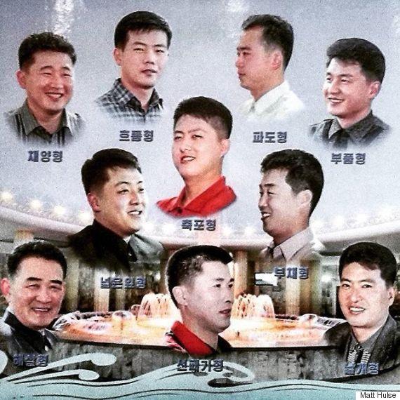 pyongyang barbers