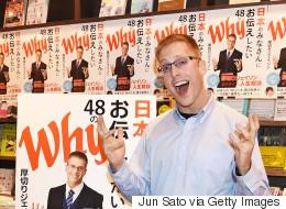 厚切りジェイソン、日本を褒める番組に怒り爆発「四季はどこにでもあるよ!」