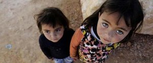 BAMBINI UNICEF