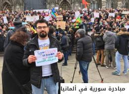 مبادرات من اللاجئين لكسب ثقة الشعب الألماني وسط خشية من تداعيات حوادث التحرش في كولونيا