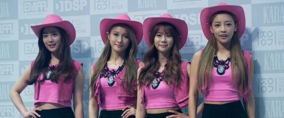 KARA KOREA 2015
