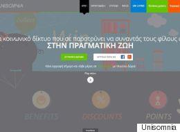Unisomnia: Το ελληνικό κοινωνικό δίκτυο που επιβραβεύει τις συναναστροφές στην πραγματική ζωή, με εκπτώσεις σε αγορές