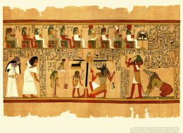 From Ancient Egyptian Anomalies to Old-School Dating: This Week's Curios
