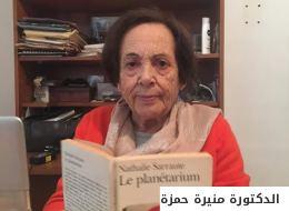 تونسية تنال الدكتوراه في سن 85 عاماً وتستعد لمغامرة أدبية جديدة