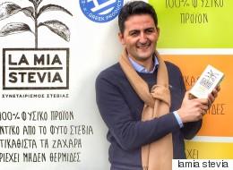 La Mia Stevia: Ο αγροτικός συνεταιρισμός ελληνικής στέβια που έχει κατακτήσει την ευρωπαϊκή αγορά