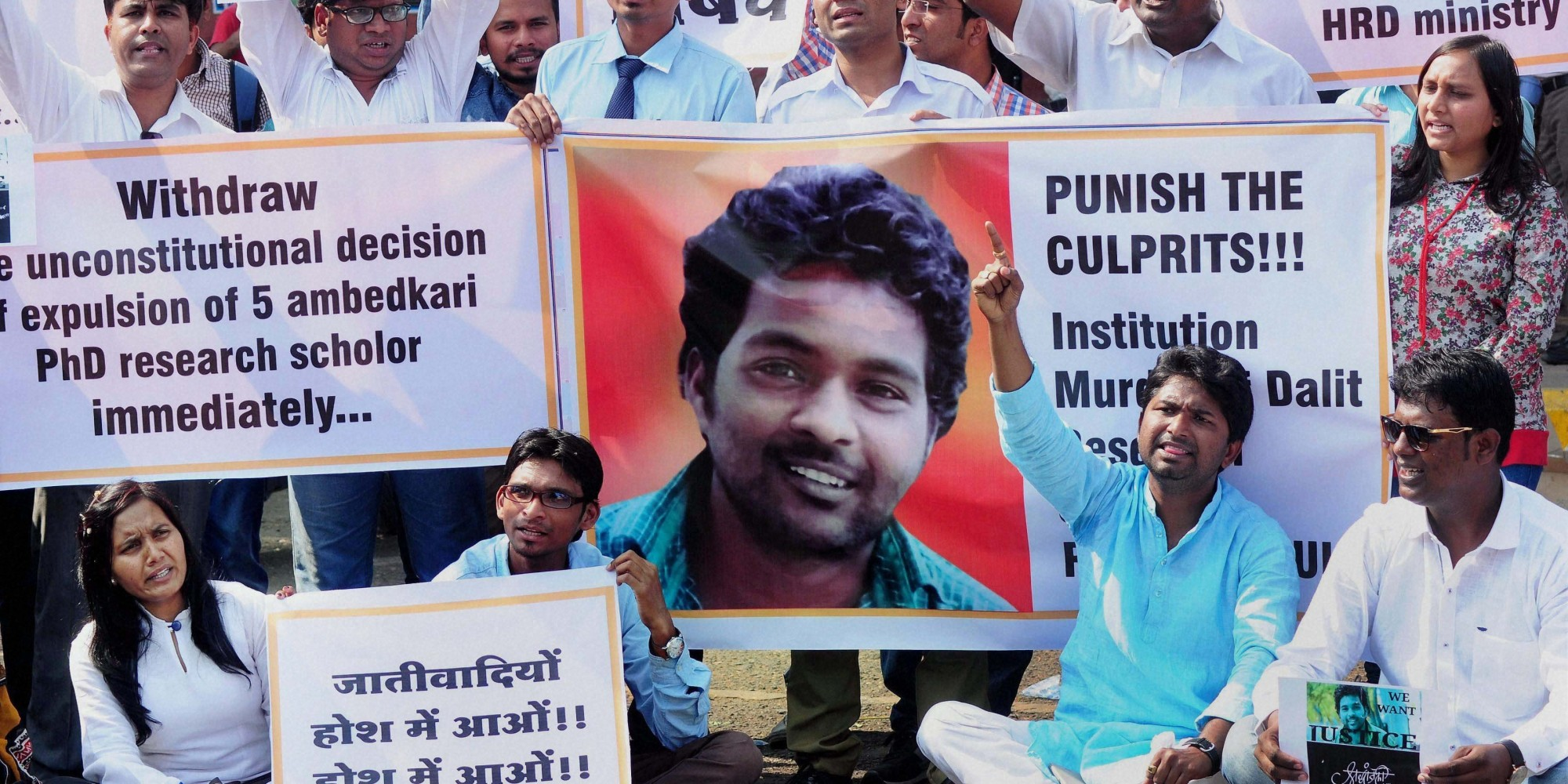 Rohith Vemula: Caste discrimination in India cases