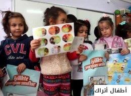 أطفال أتراك يقتطعون من مصروفهم اليومي لأطفال سوريا