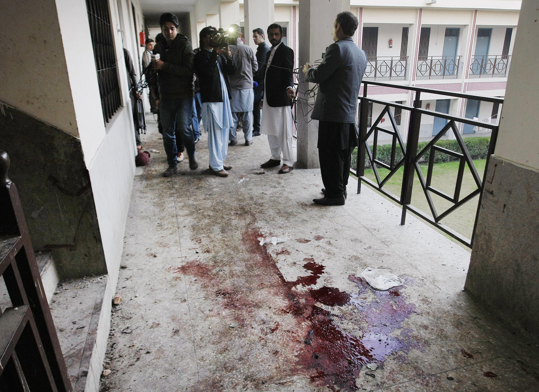 pakistan university