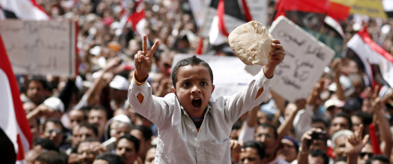 EGYPTIAN REVOLUTION OF 2011