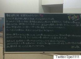 「受験生のみなさまへ」郡山駅員が黒板に描いたメッセージが素敵