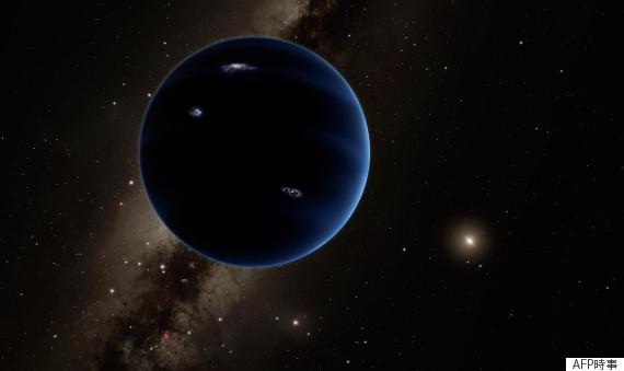 nine planet