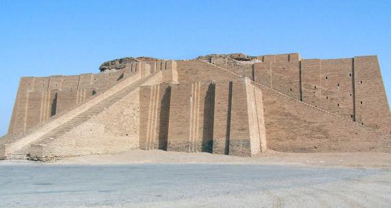 iraqi pyramids