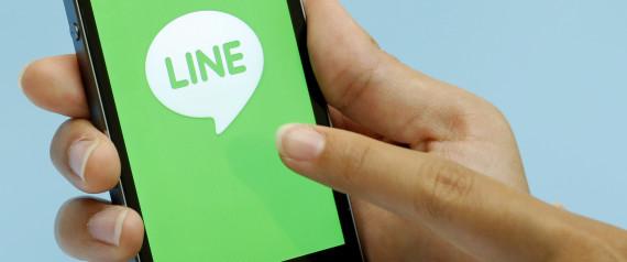 LINE APP JAPAN