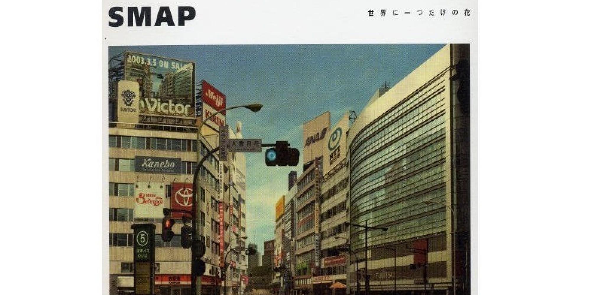 SMAP「世界に一つだけの花」がオリコン1位に その背景は?