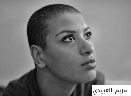مريم تونسية هزمت السرطان وكررت معايشته بشعر حليق تضامناً مع مريضاته