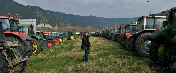 FARMERS GREECE