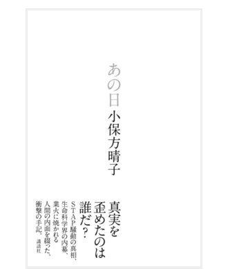 bookobokata