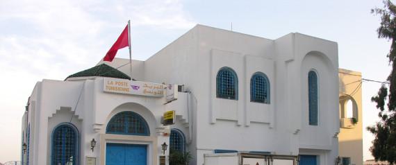POSTE TUNISIENNE