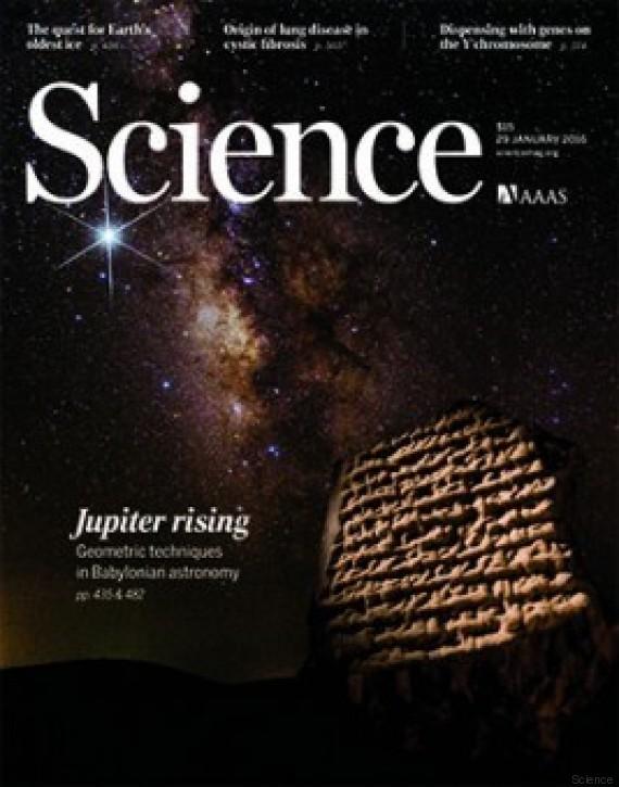 copertina science