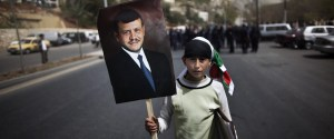 Jordan Protester