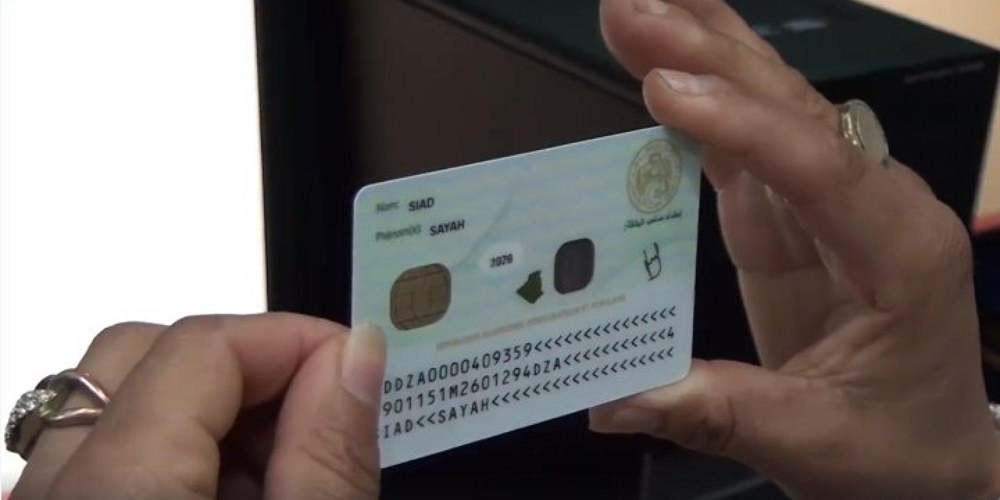 carte d identité algérienne en ligne Algérie : les nouvelles modalités de renouvellement de la carte