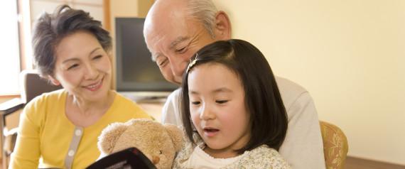GRANDPARENTS JAPAN CHILDREN