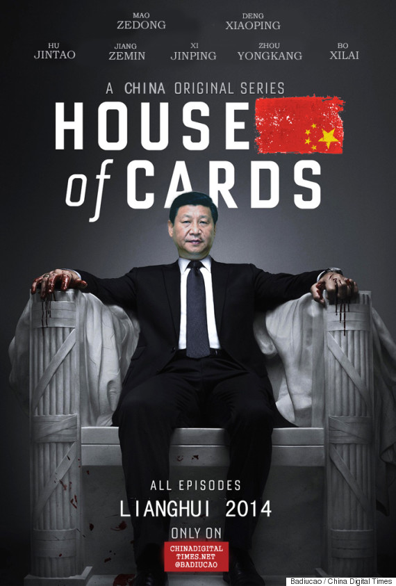 china house of cards