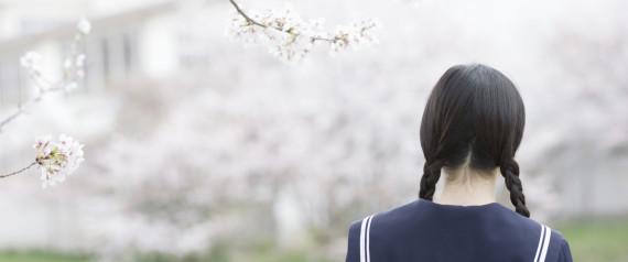 JAPAN GIRL BACK