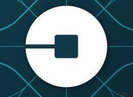 Uber change (complètement!) de logo