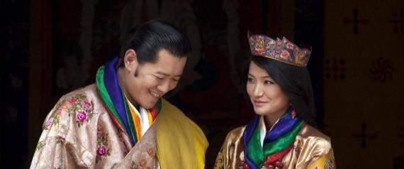 BHUTAN CROWN PRINCE