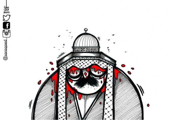 sartqaid