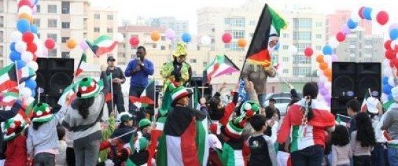 KUWAIT FESTIVAL