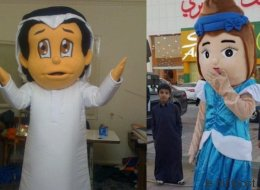 En Arabie Saoudite, la police des mœurs arrête... une mascotte