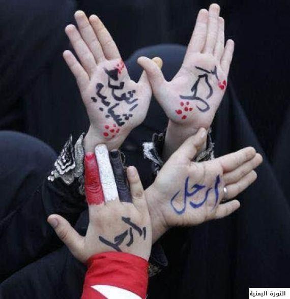 revolution yemen