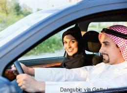Saudi-Arabien: So ist Liebe, wenn man sie nicht zeigen darf