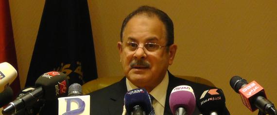 INTERIOR MINISTER EGYPT