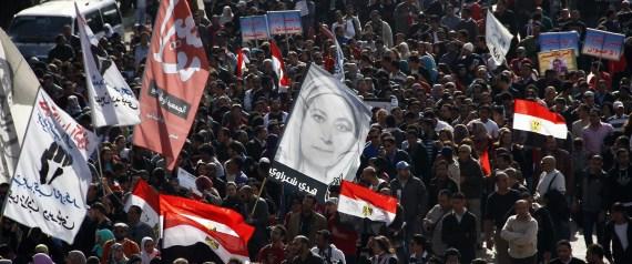 EGYPTIAN FEMINISTS